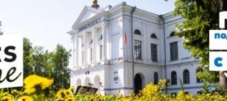 23 июня в 15-00 будет ON-LINE день открытых дверей Магистратуры Философского факультета ТГУ